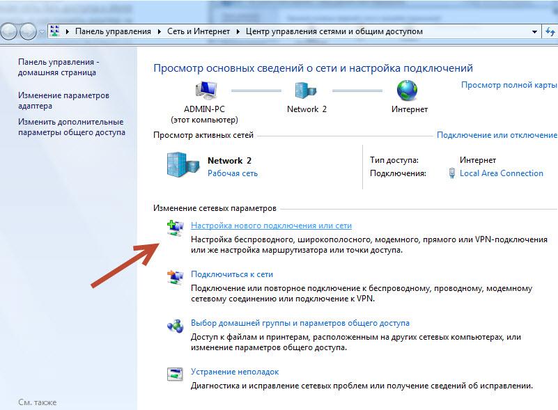 Ошибка connectionfailure как исправить в яндекс браузере