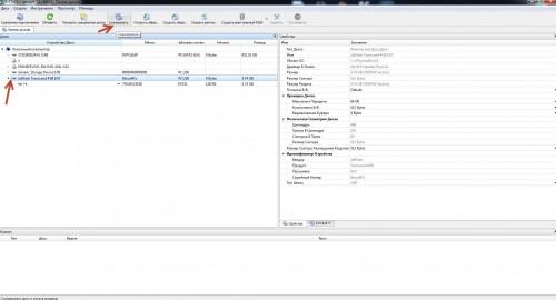 Восстановление файлов в R-STUDIO
