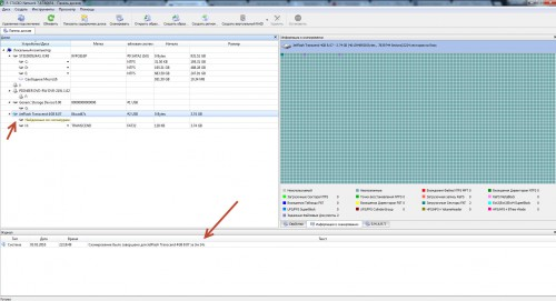 Восстановление файлов с флешки в R-STUDIO