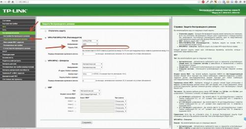 смена пароля от wi-fi на роутере d-link