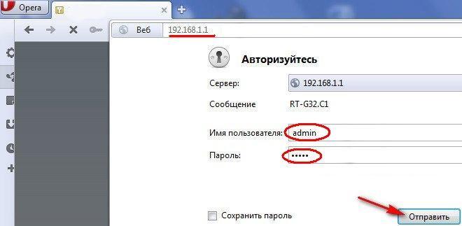 После загрузки распаковываем файл в папку icons