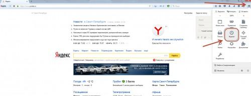 Удалить журнал истории в браузере Mozilla Firefox