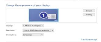 Как узнать разрешение экрана компьютера