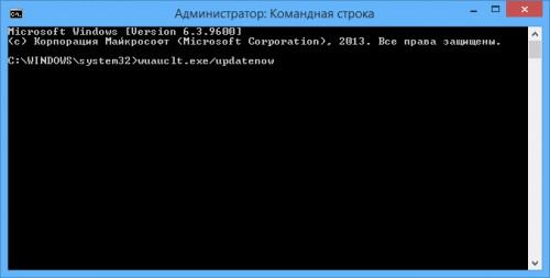 Обновляем Windows 10 через командную строку