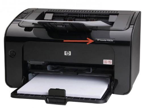 Запишите название принтера