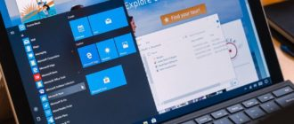 Устанавливать ли Windows 10