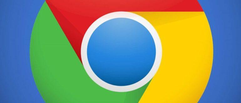 Яндекс стартовой страницей в Google Chrome