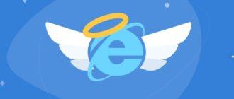 Как обновить Internet Explorer