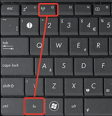 включение wi-fi на ноутбуке