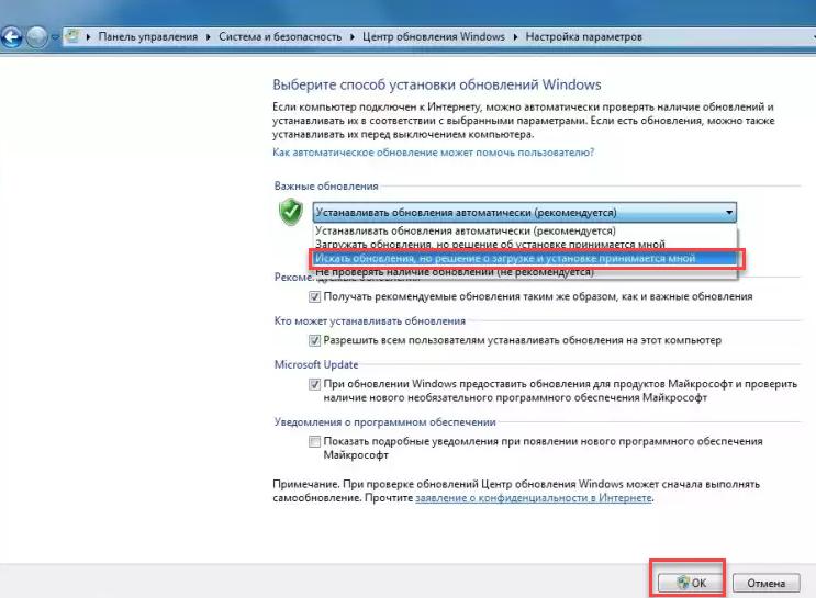 svchost.exe грузит процессор windows 7 решение