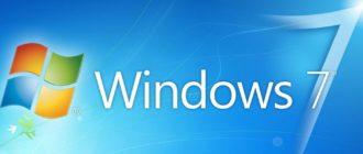 Svchost грузит процессор windows 7