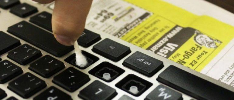 Чистка клавиатуры дома