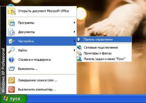 входим в панель управления windows xp