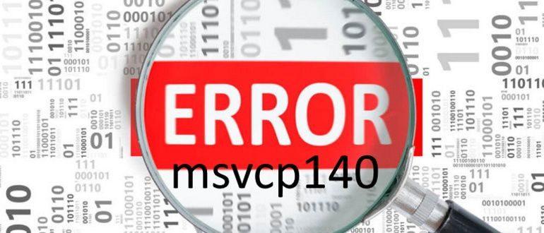 ошибка msvcp140 в windows 7