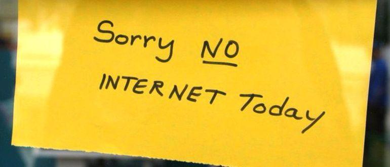 Не работает Интернет в Windows 10