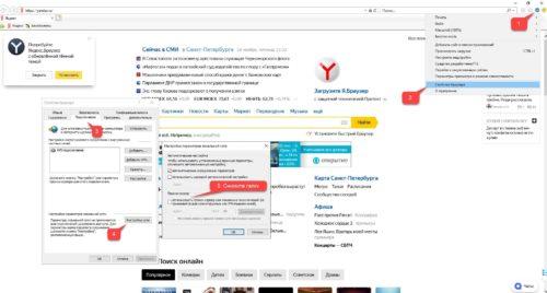 Отключение прокси-сервера в Internet Explorer