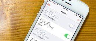 Не работает будильник на iphone и ipad