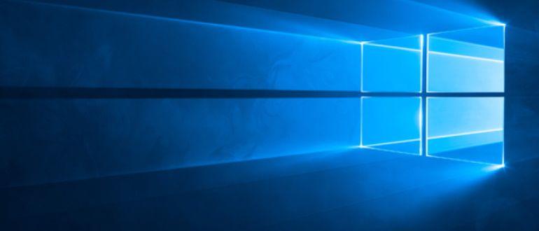 Как скачать Windows 10