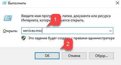 Открываем службы windows 10